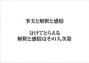 4/5 花見だけでじゃなくて桜を感じて味わおう!鎌倉感覚開き散歩:自然を感じる感性をひらく