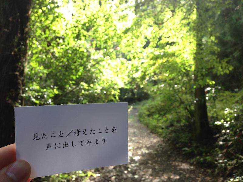 石ころがダイヤに!日常が遊園地に!感性を磨いて街や風景を100倍楽しめるようになる!感覚開き散歩プライベートツアー