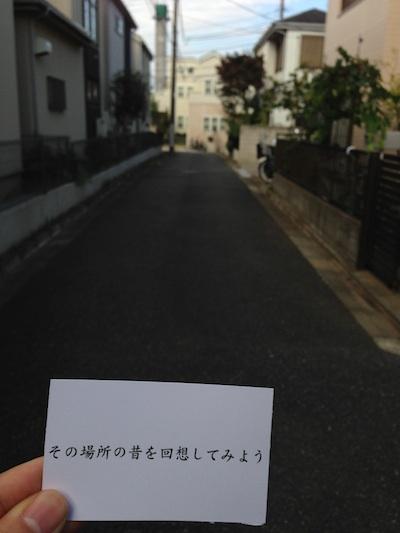 IMG_6662_l_card