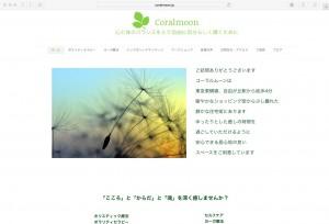 coralmoon