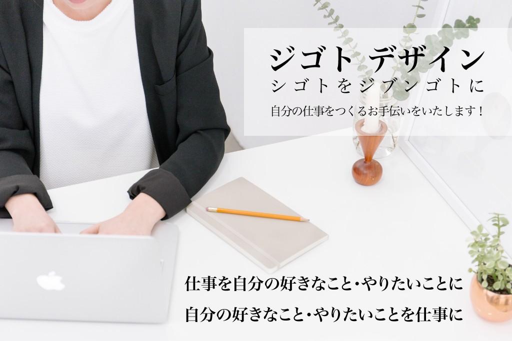 11/14自分の仕事をつくる!ウェブを作る!使う!相談会@紬木の家(東京/青梅)