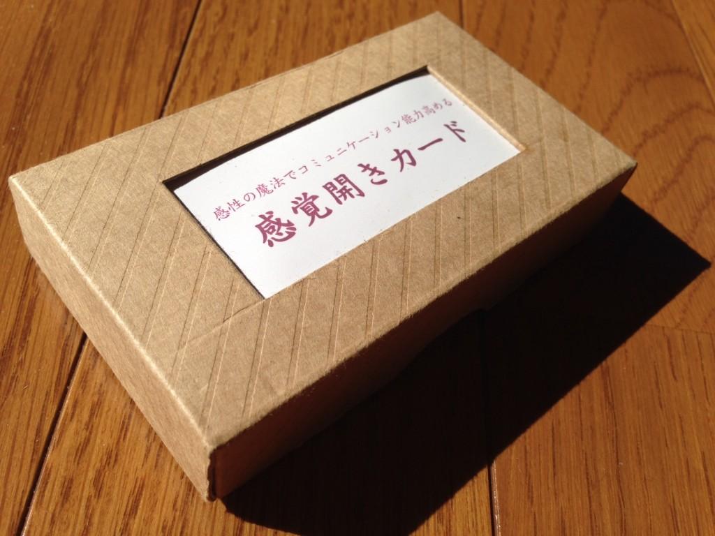 1/22芸術感覚開きツアーinトリックアート美術館