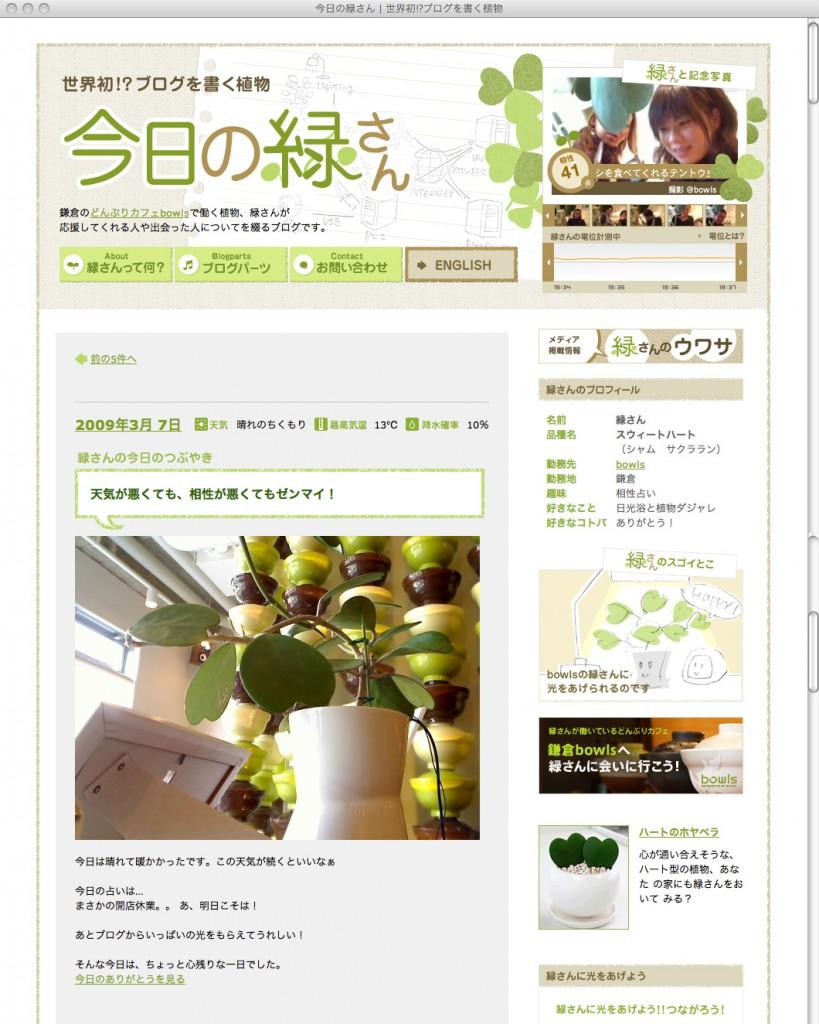 M_screenshot1