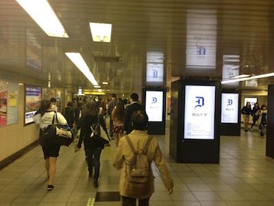 新宿の地下道