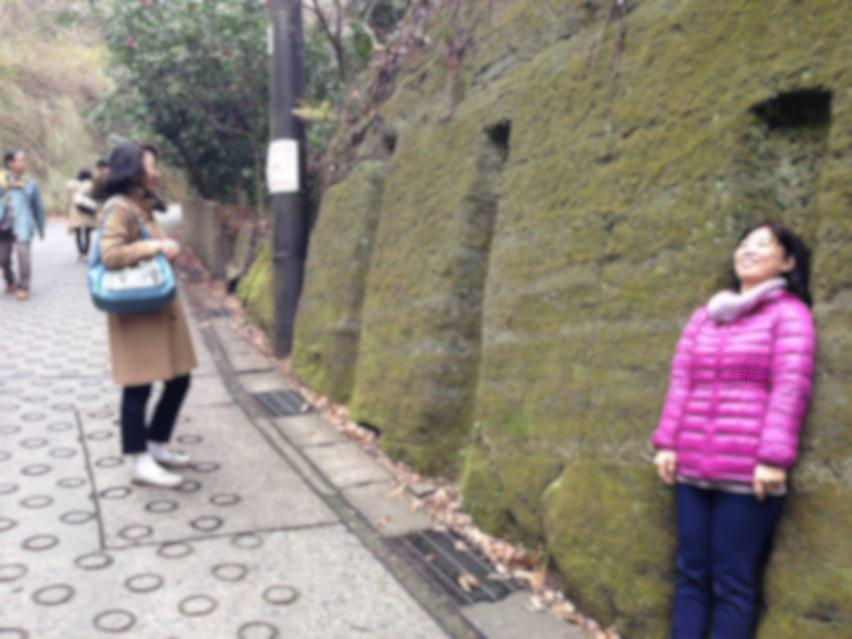 7/15もこ&くりの自分と自然を感じてつながる!感覚開き散歩&カウンセリング@高尾山
